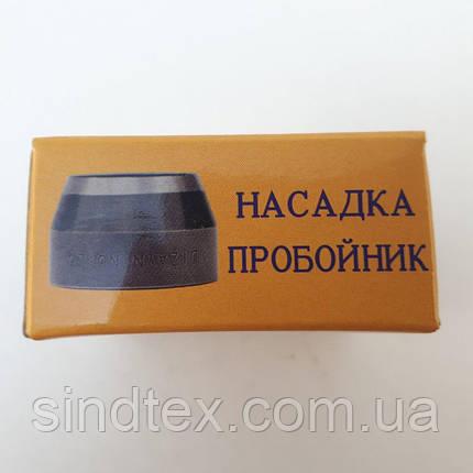 Висічка для тканини №50 (СТРОНГ-0610), фото 2