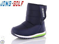 Детские дутики, с 28 по 33 размер, 8 пар, Jong Golf
