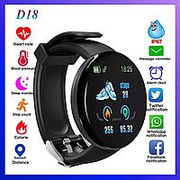Умные часы Smart watch D18, фитнес трекер, Fitnes tracker, пульсометр