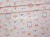 Отрез ткани польский хлопок зайчик на качелях на светло-розовом фоне