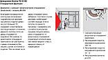 Доводчик Dorma TS 83 BC EN 7 з важільною тягою (сірий), фото 3