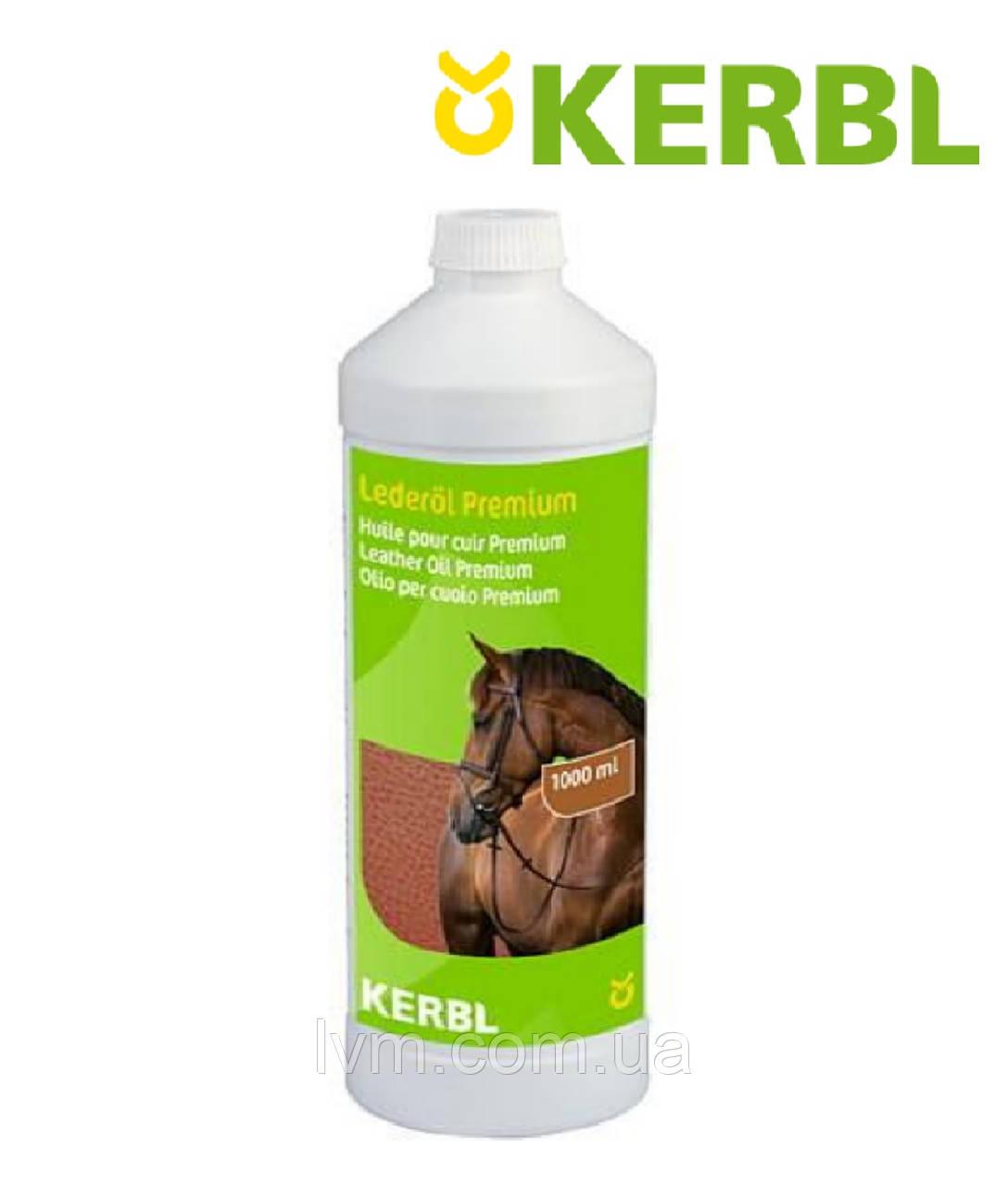 Масло c пчелиным воском 1л LEDERÖL, для натирания кожаных изделий и амуниции KERBL (Германия)