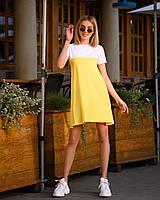 Коротке вільний літнє плаття