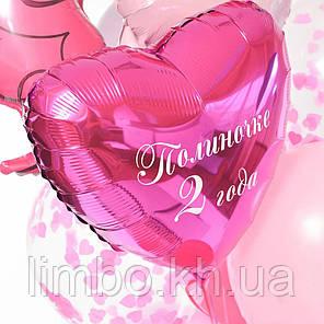 Коробка сюрприз з кулями і фольгированной фігурою Пінкі Пай, фото 2