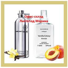 Montale Vanilla Extasy для жінок і чоловіків, унісекс, Analogue Parfume 110 мл