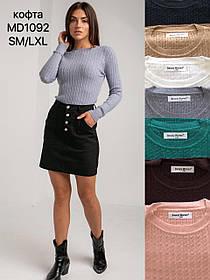 Базовая женская трикотажная в косичку кофточка в 3  расцветках  в размерах S/M и L/XL