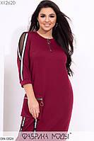 Женское платье 50-52, 54-56, 58-60 р. батал / большие размеры