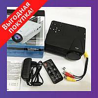 Домашний мощный портативный  мини-проектор мультимедийный Led Projector W662 H80