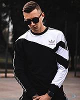 Спортивный костюм рефлективный Adidas черно-белый мужской осенний весенний | Кофта + Штаны Адидас