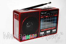 Sale! Радио RX 8866