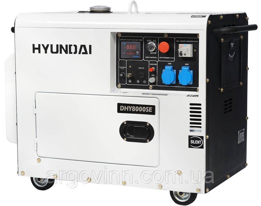 Генератор дизельний Hyundai DHY 8000SE (Південна Корея)