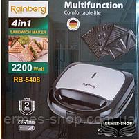 Электрический Гриль Rainberg RB-5408 | 2200 Вт | Гриль | Вафельница | Бутербродница | 4 в 1, фото 4