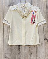 Блузка для дівчаток. ( Тканина софт). 152 зростання.