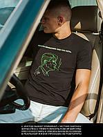 Мужская футболка BEZET Shelby'20, фото 1