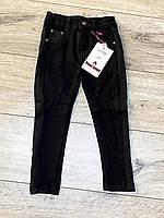 Стрейчевые брюки для девочек. 4 года.