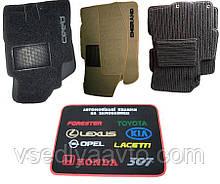 Ворсовые коврики в салон  AUDI A4 (>2000)