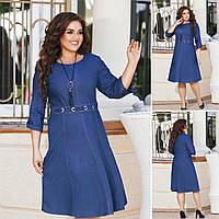 Платье женское джинсовое 39886