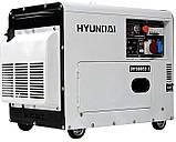 Генератор дизельний Hyundai DHY 8000SE-3 (Південна Корея), фото 4