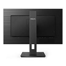 """Монітор Philips 23.8"""" 245B1/00 IPS Black; 2560х1440, 250 кд/м2, 4 мс, DVI, HDMI, DisplayPort, 4хUSB3.2, динаміки 2х1 Вт, фото 2"""