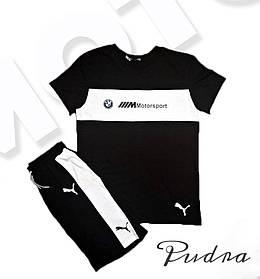 Мужской спортивный костюм «bmv»летний, футболка и шорты хорошего качества(50-52)
