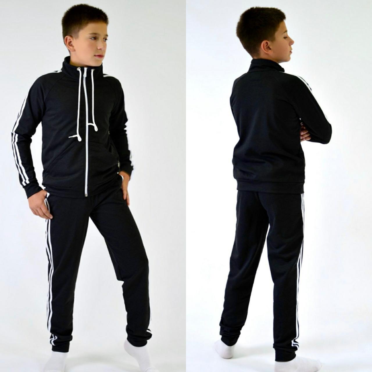 Спортивний костюм на хлопчика Атлетика 140, 146.