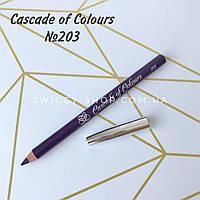 Карандаш для глаз фиолетовый Cascade of Colours 203