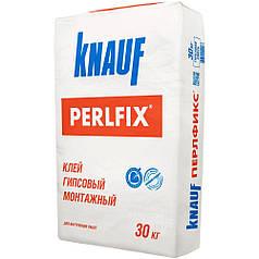 Клей для гіпсокартону PERLFIX (30 кг)