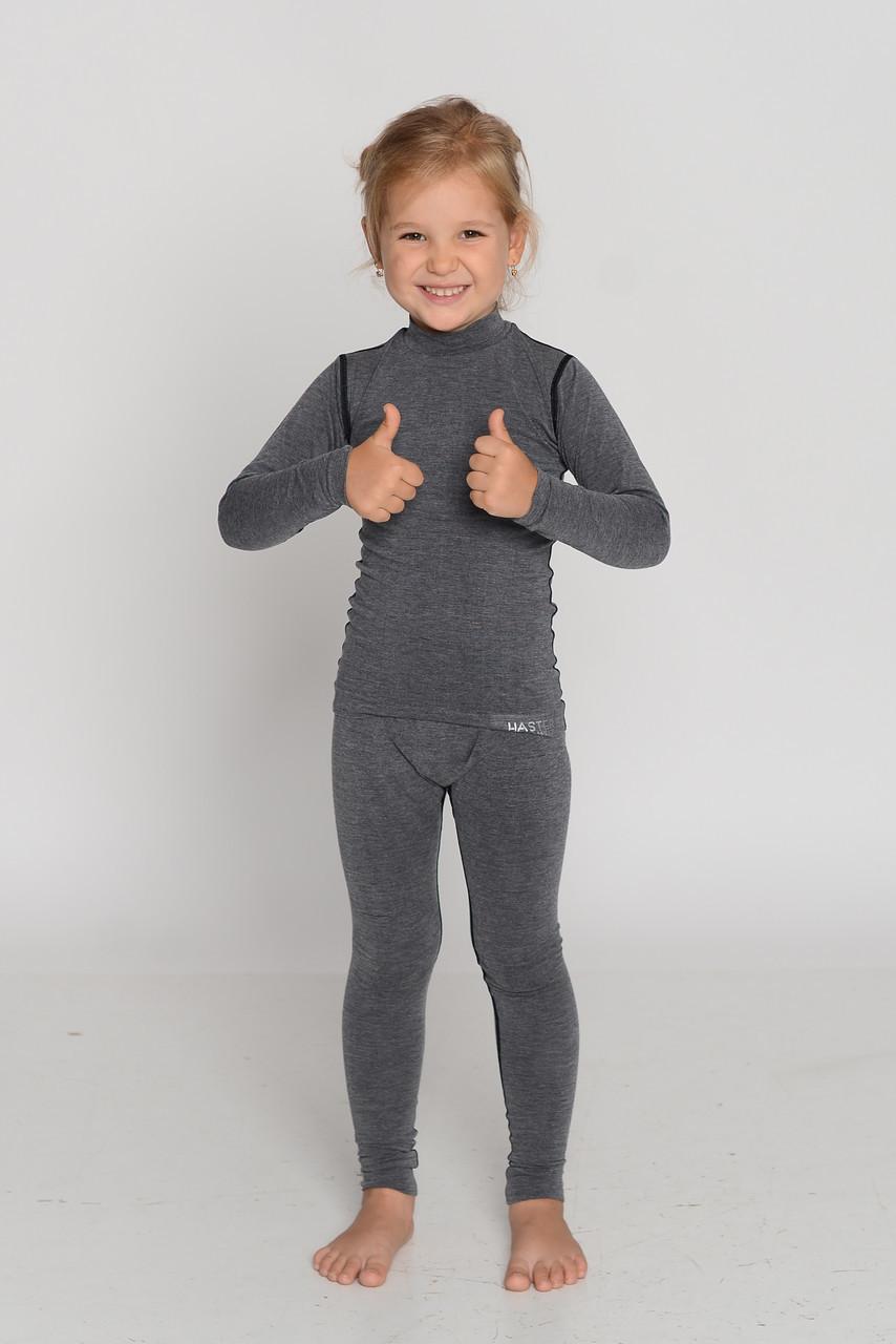 Комплект детского повседневного/спортивного термобелья HASTER MERINO WOOL original (Польша)