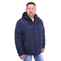 Весенняя батальная куртка Northmen синяя 58
