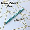 Карандаш для глаз Cascade of Colours 207 БИРЮЗОВЫЙ