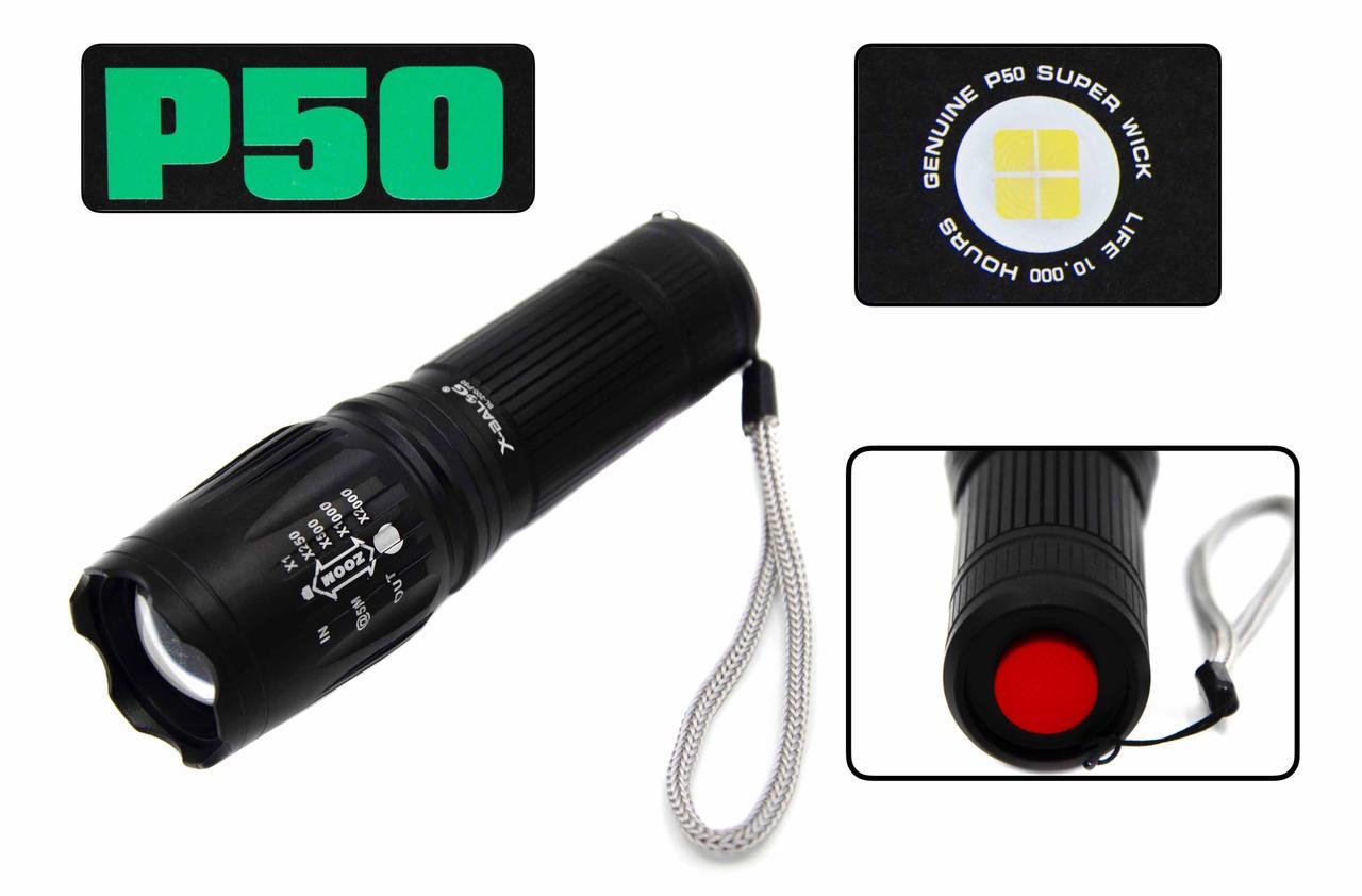 Фонарь Police BL-200- P50 LED/ Li-ion 1*18650 или 3хААА/