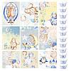 Лист с карточками, коллекция Карапуз 30х30 см