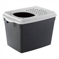 Сучасний закритий туалет для котів Ferplast JUMPY (57,5 х 38,8 х 39 див.)