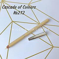 Карандаш для глаз Cascade of Colours 212 КРЕМОВЫЙ