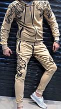 Мужской спортивный костюм, двунить, р-р 48; 50; 52; 54 (бежевый)