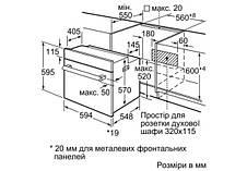 Духова шафа електрична Siemens HB257JYR0Q Чорний, фото 3
