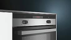 Духовой шкаф электрический Siemens HB013FBS0T Нержавеющая сталь, фото 2