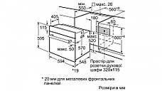 Духовой шкаф электрический Siemens HB013FBS0T Нержавеющая сталь, фото 3