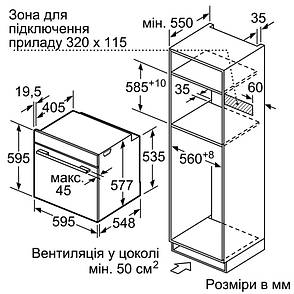 Духова шафа електрична Bosch HBF114BS0R  Нержавіюча сталь, фото 2
