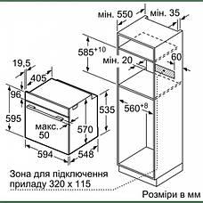 Духова шафа електрична Bosch HBG3784S0 Нержавіюча сталь, фото 3