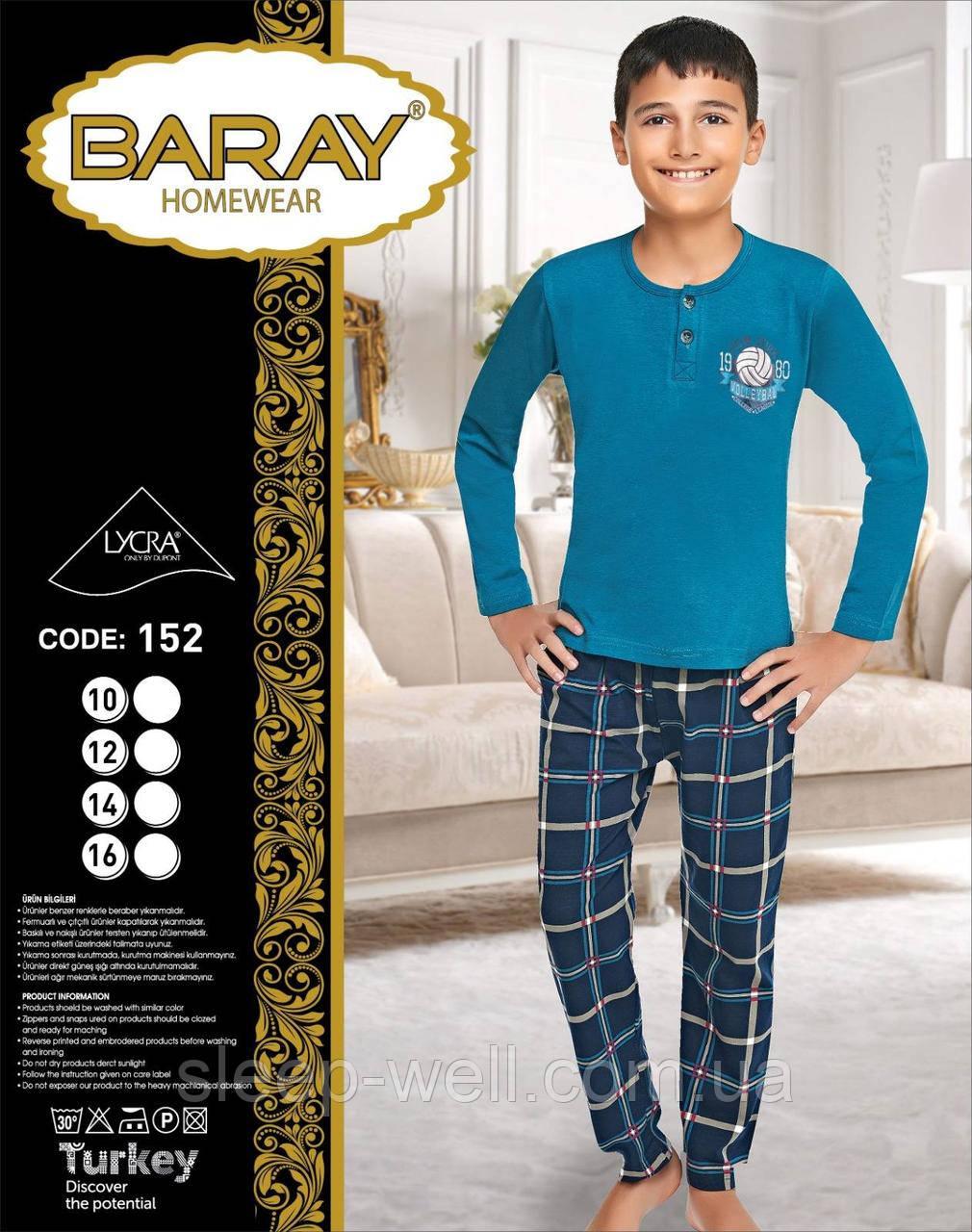 Піжама для хлопчиків 10,12,14,16. Baray