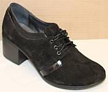 Туфли замшевые женские на каблуке от производителя модель БМ38-2, фото 4