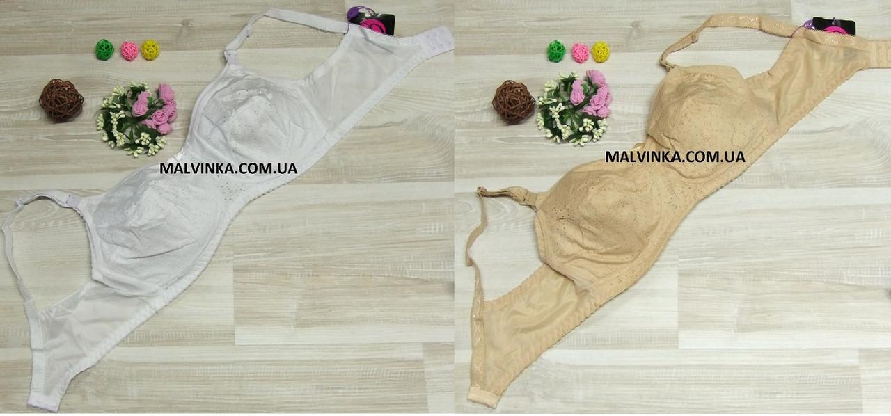 Бюстгальтер для кормления Venus 9210 чашка цвета,черный,белый,бежевый  80,85,90,95D