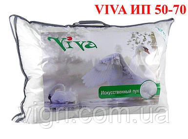 Подушка с лебяжим пухом тм.«VIVA» 50-70
