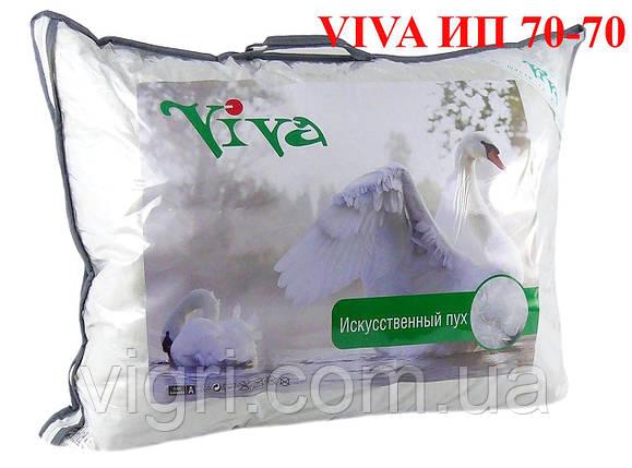 Подушка з лебяжим пухом тм.«VIVA» 70-70, фото 2