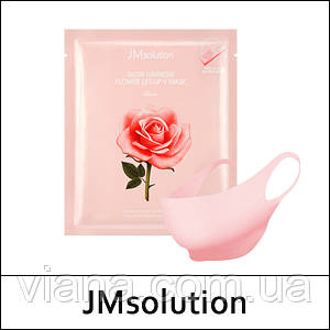 Маска для подтяжки контура лица с розовой водой JMsolution Glow Luminous Flower Lift-Up V Mask 20 грамм