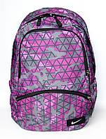 Спортивный рюкзак Найк сирень, фото 1