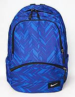 Спортивный рюкзак Найк синий, фото 1
