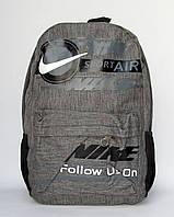Спортивный рюкзак NIKE серый цвет, фото 1