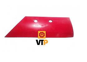 Леміш Kverneland 066869 передплужника лівий (борирована сталь)